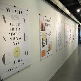 serif-musee-galerie2laab